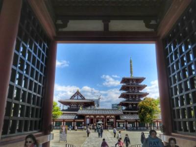 Shitenno-ji